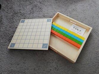 木製知育ボードゲーム PON-P DX!! Bright color Ver.の画像