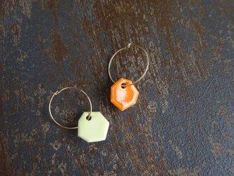 色合わせの釉薬pierce(オレンジ+クリームイエロー)の画像