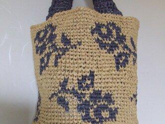 メリヤスこまあみの編み込みトートバッグの画像