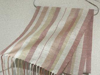 手織りストール SU22の画像