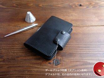 ノートカバー モレスキンポケットサイズ(9×14cm)用 :スタンダードカラーの画像