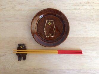リム小皿(アメ)の画像