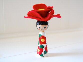 *あなたの為に咲く花*指人形・hand puppet[69]の画像