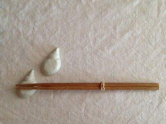 巻貝箸置き(ペア)白マットの画像