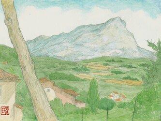 サント・ヴィクトワール山の画像