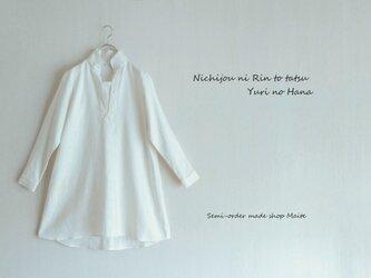 スタンドカラーチュニックシャツ ホワイトの画像