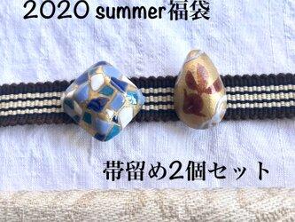 福袋 帯留めセット モザイクと金魚の画像