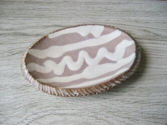 スリップウェア ダ円小皿の画像