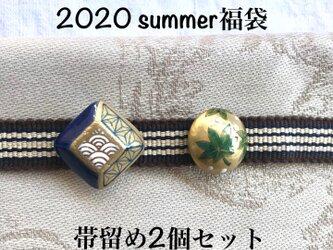 福袋 帯留めセット 小紋と青楓の画像