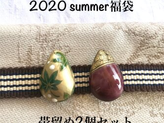 福袋 帯留めセット 青楓と七宝の画像