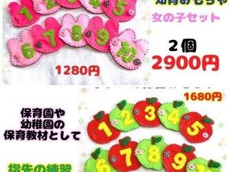 【送料込】ボタンの練習セット☆うさぎとりんご☆知育おもちゃの画像