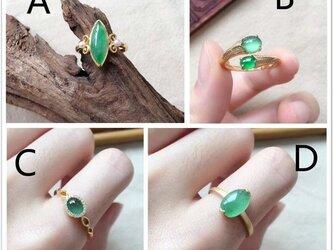 [YC:8984409]★受注制作★ 163 k18 翡翠 ヒスイ高級なリング 贅沢指輪  ピンクゴールドリング ダイヤモンドリの画像