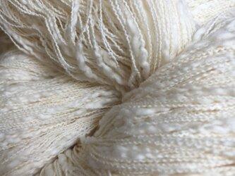 染色用綛糸 綿 ブークレ糸 麻の画像
