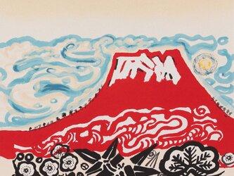 風呂敷 ふろしき  片岡球子 雲海に富士山 クリーム 絹100% 75cm×75cmの画像