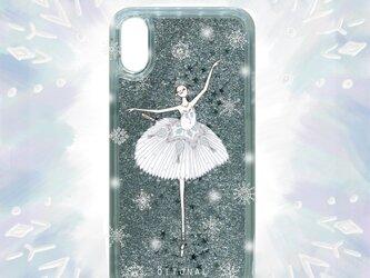 (iPhone)雪の女王 グリッターケース(シルバースター)の画像