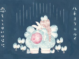 「ツユクサの羽  -宵明け- 」ポストカード2枚セットの画像
