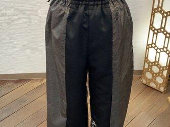 パンツ(着物リメイク)(大島)の画像