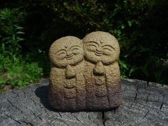陶のお地蔵様 なかよしの画像