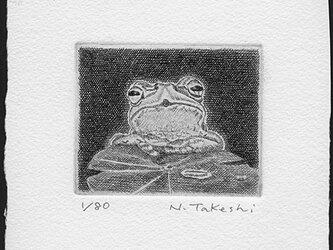 かえる・2020A / 銅版画 (作品のみ)の画像