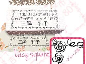 レースローズの長方形枠*住所印《3×5cm》の画像