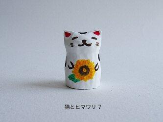 木彫り 猫ヒマワリ7の画像