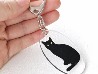 アクリルキーホルダー(黒猫)の画像