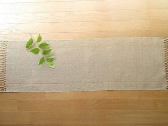 3)生成りの麻の手織りテーブルセンター 二段結びの画像