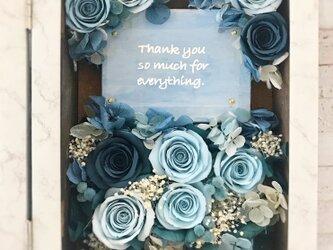 Clayrose写真フレームボックス•クリアプレート(ブルー系)の画像