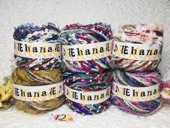 12引き揃え糸♬カラフルアソート220gの画像