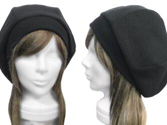 ワッフル織コットンニット/リブ付ベレー帽(ゆったり)◆ブラック ◇秋冬にお薦め◇の画像