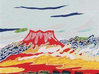 風呂敷 ふろしき  片岡球子 天平雲に富士山 ブルー 絹100% 45cm×45cmの画像
