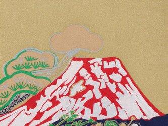 風呂敷 ふろしき  片岡球子 松竹梅に富士山 金色 絹100% 45cm×45cmの画像
