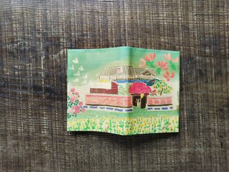 絵本なブックカバー『マスヤゲストハウス』の画像