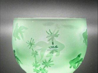 【被せ丸ぐい呑み緑】金魚柄の画像