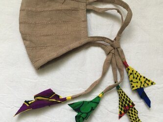 しましまリネンのリネンマスク(アフリカン)の画像