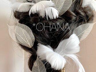 #ウェディングドレス #ブライダル #成人式 #髪飾り*ふわふわ羽のヘッドドレス❤︎エンジェルウィング❤︎の画像