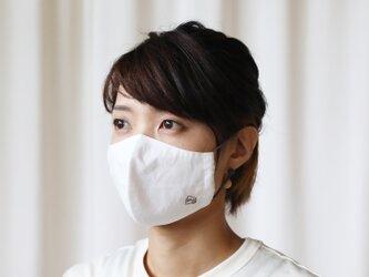 HUISマスク(オーガニックコットン&コットンリネン)【ユニセックス】の画像