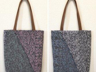 裂き織り ショルダートートバッグ(4カラー)の画像