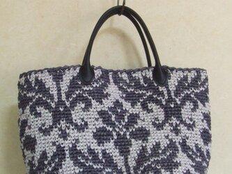 メリヤスこまあみの編み込みトートバッグ ゆりの画像