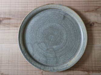 8寸リム皿 さびあさぎの画像