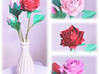 薔薇の花束:基本の3種類【注文作製】 (折り紙の薔薇の花)の画像