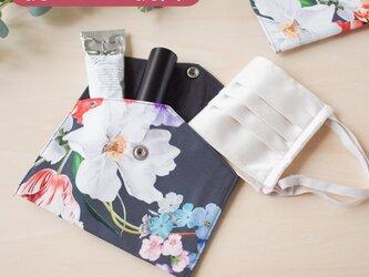 抗ウイルス 抗菌 ポーチ 【フラワー】 マスクポーチ マスクケース 洗える プレゼント 日本製の画像