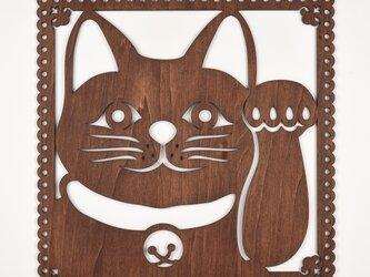ビッグウッドフレーム「招き猫」(木の壁飾り)の画像