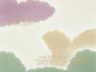 風呂敷 ふろしき   引染 源氏雲 利休 正絹 絹100% 55cm×55cmの画像