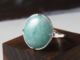 アマゾナイト リング * Amazonite Ringの画像