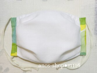 m116●8/28 UV接触冷感マスク(LL ミナペルホネン雑貨生地pomグリーングラデーション)の画像