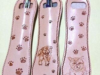 可愛い肉球・犬・猫のポケット型ペンケースの画像