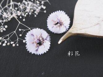 淡色の花優美/ピアスの画像