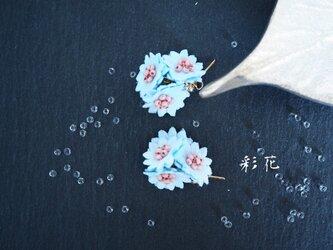 小花ピアス 水色の花びらの画像