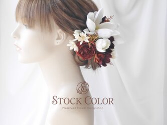 モクレンとコスモスのヘッドドレス/ヘアアクセサリー*結婚式・成人式・ウェディングドレスにの画像